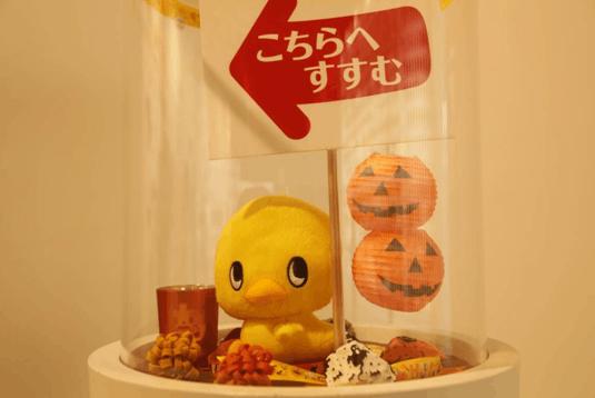 """博物馆吉祥物""""元祖鸡"""""""