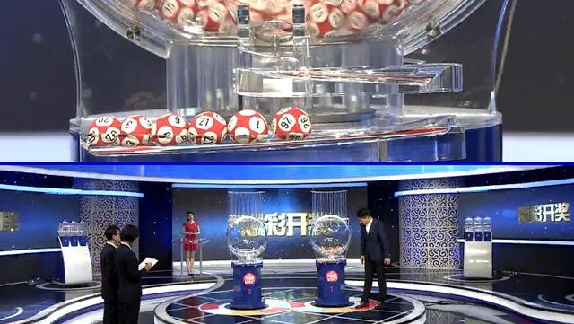 双色球第18056期开奖快讯:红球一组连号+蓝球01