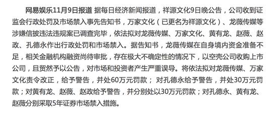 """赵薇严重违规收购""""万家文化""""遭重罚,急于变现-杭州哪里高价回收百达翡丽手表"""