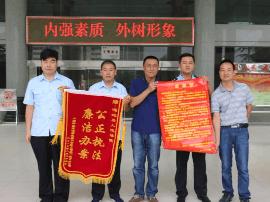 渑池县法院 公正廉洁执行服务企业获赞