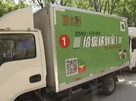 """唐山""""遵化购""""电商平台上线运营"""