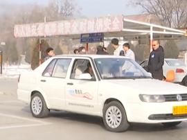 长治壶关:贫困村民可以免费学驾照啦!