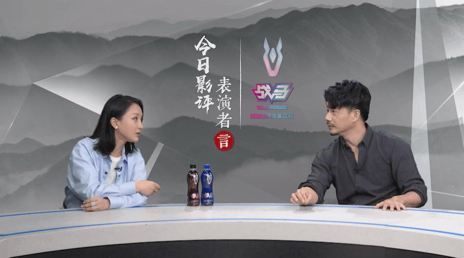 """段奕宏周迅诠释""""勺子精神"""":演员对观众要有责任心"""
