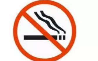 乘客若动车上吸烟  180天内不得乘坐火车
