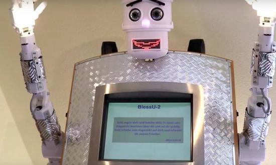 德国教堂来了机器人牧师,会用五种语言做祷告