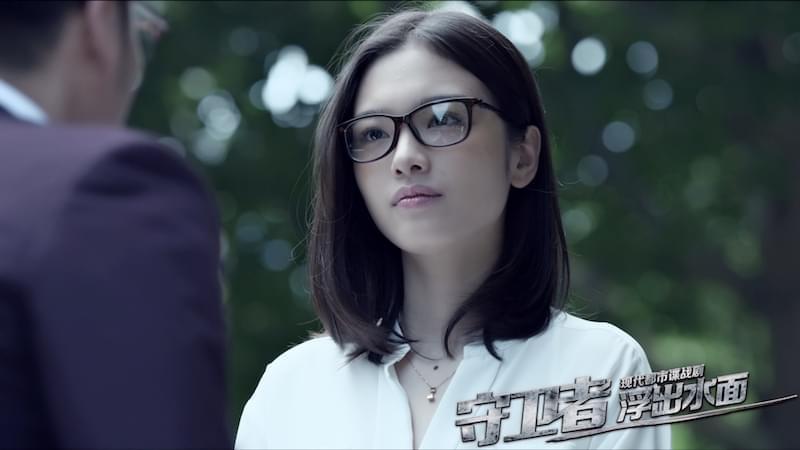 《守卫者-浮出水面》张杨智子挑战女科学家