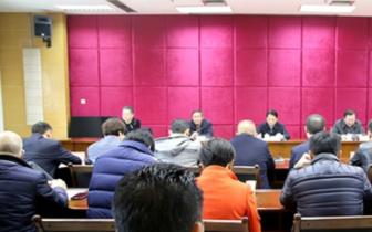 长寿书记赵世庆:欢迎异地长寿企业家返乡创业投资