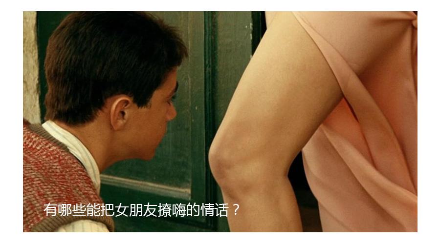 五分钟不到,香艳的中国短片凭什么入围奥斯卡?