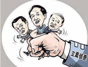 权威发布|荆州市检察机关依法对郑文光立案侦查