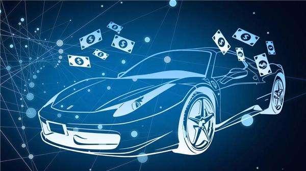 应用前景广阔 四大汽车制造商加入区块链联盟