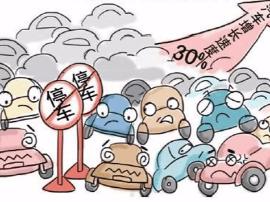 """百年崤函""""行业谈""""走进三门峡市公安局"""