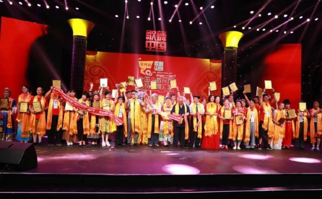 第四届全国少数民族歌舞汇演 第一批入围名单出炉
