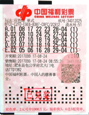 彩民中乒乓球选号中545万 非常灵验已多次中大奖