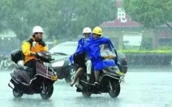 提醒 | 电动车一族请注意!下雨天电动车自燃只需20秒