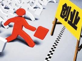太原五大行动助力大学毕业生就业创业