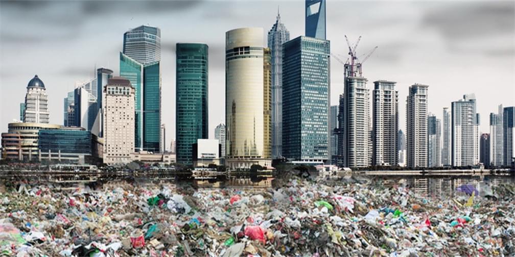 城市守望者——城市垃圾去哪里了?