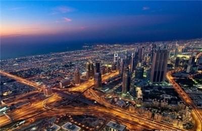 智慧城市建设与绿色发展高层论坛举行