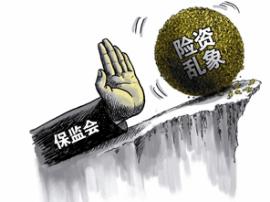 农银人寿江西分公司被罚18万 被保监局官网公示