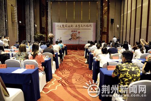 千年穿越梦回三国刘备招亲 全国知名网媒聚焦荆州