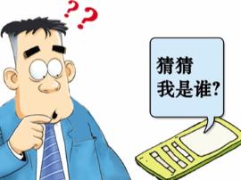 遭遇诈骗 财务总监助理被判担三成责赔14.4万