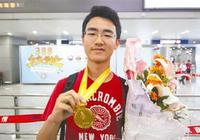 成都学霸获国际生物奥赛金牌 每天学13小时