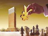 45.1亿美元 去年宁波实际利用外资创历史新高