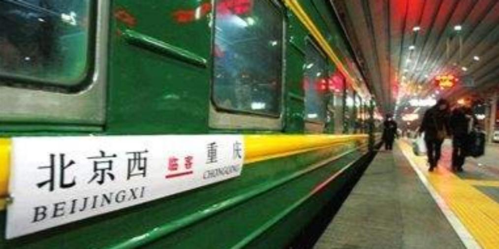 春运期间 邯郸火车站计划加开19列临客