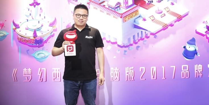 梦幻西游电脑版主策划新丁专访 解读新资料片神器系统