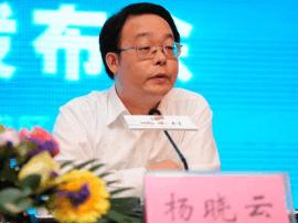 梁平书记杨晓云:加快农村及景区商品销售网点建设