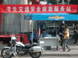 """太原市设""""交通应急服务站"""" 护航中高考"""