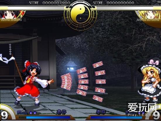 游戏史上的今天:从射击到格斗《东方萃梦想》