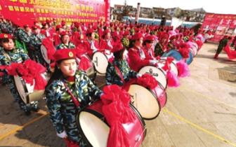 中国北方年文化节——非遗展演进万家涉县启帷