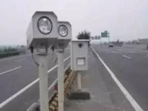 6月30日 晋北高速路况一切正常