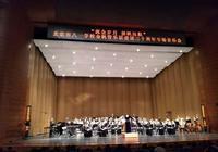 八一学校金帆管乐团奏响清华学堂