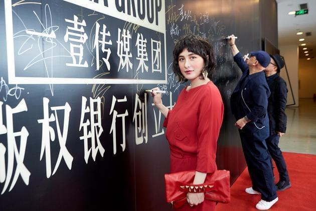 何超仪红裙女神范儿现身北京 进军内地将投大IP