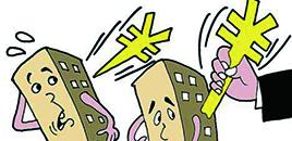 地产投资风往哪儿吹?从囤房到投地产私募基金