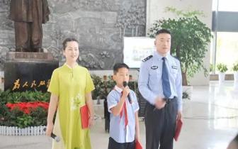"""湘潭公安民警王剑光家庭当选全国""""最美家庭"""""""