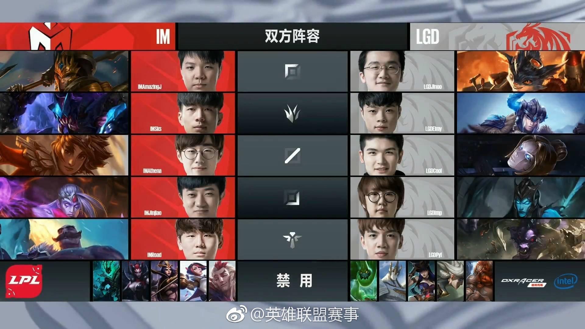 英雄联盟LPL夏季赛:LGD开始发力 2:0轻松胜IMay
