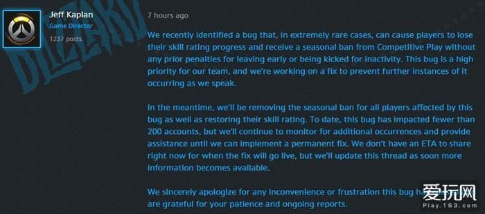 《守望先锋》玩家遭遇超罕见BUG 总监发贴致歉