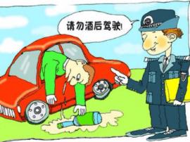 酒后驾驶遇交警 车主心虚掉头想逃逸