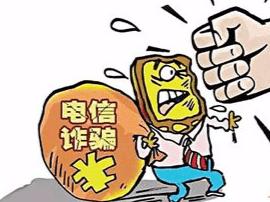 黄冈农行成功堵截一起电信诈骗案件