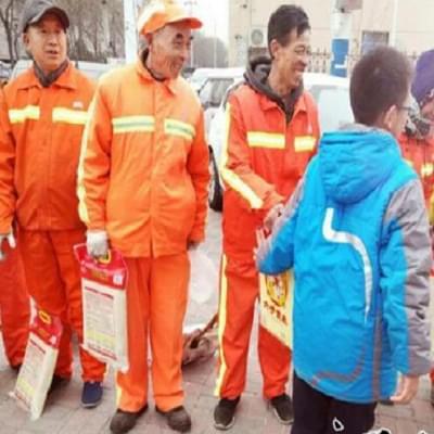 裕华区国际城小学爱心捐赠环卫工人