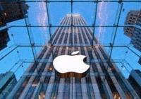 上任半年,苹果推进员工多元化女非裔副总裁年底