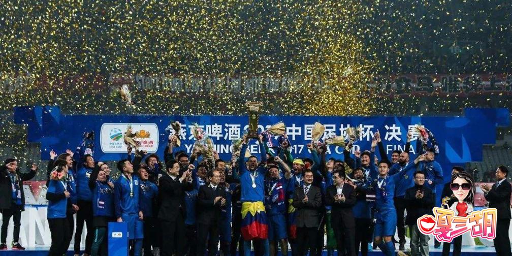 上海申花9名球员怒怼记者:皇上不急你急!