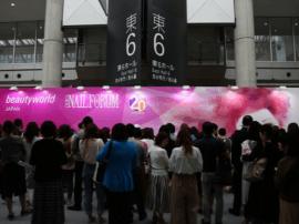2017中国连锁节日本分会场于东京开幕