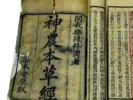 入选非遗的手艺 阿胶里的传承 打造百年品质