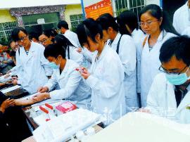 太原32名免费医学定向生就职基层乡镇卫生院