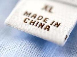 美国离不开中国商品 港媒:别国产品难敌中国制造