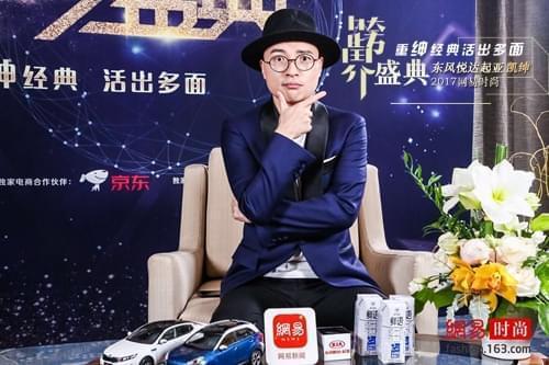 易小星:先得瘦下来 才能说演啥角色
