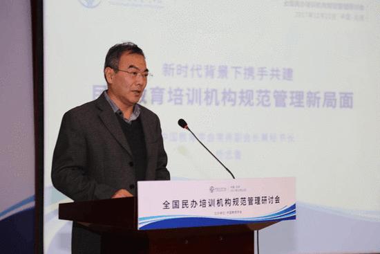 中国教育学会常务副会长兼秘书长杨念鲁